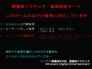 2014-12-24_15-09-11