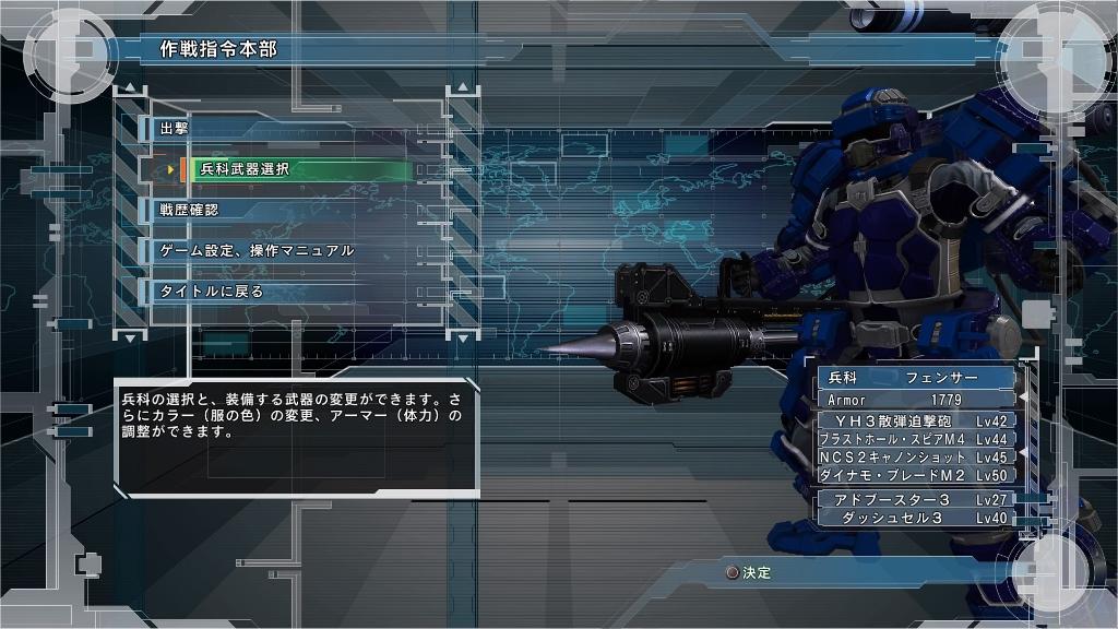防衛 おすすめ 5 軍 ウイング 武器 ダイバー 地球